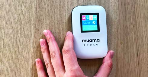Some Facts About Muama Ryoko Pocket Wifi