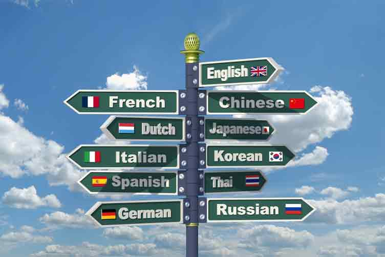 What to Do When You Don't Know the Language